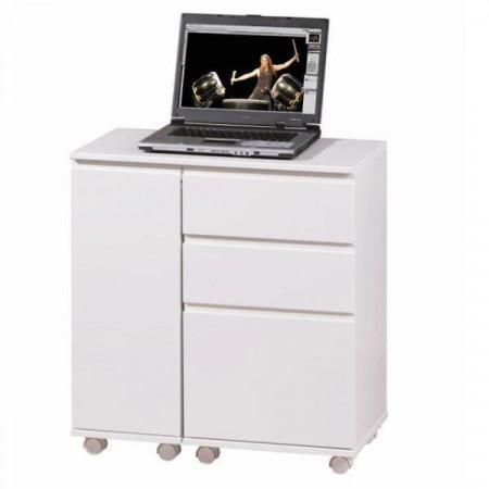 Bureau extensible laptop se meubler on line for Meuble bureau extensible
