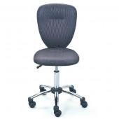 Chaise de bureau PEZZI GR