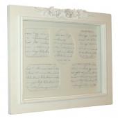 Cadre romantique blanc, écru ou bois