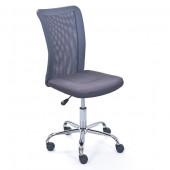 chaise bureau - BONNIE GR